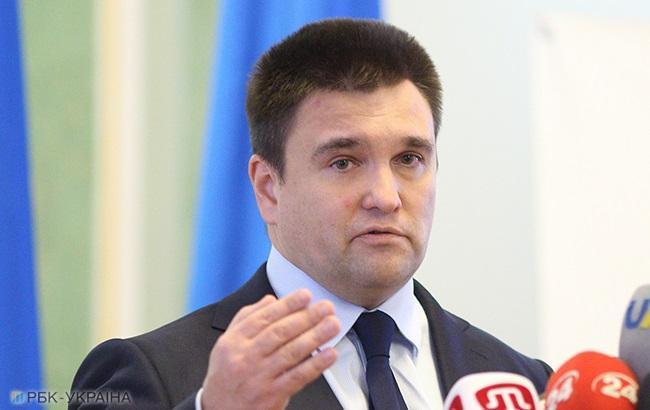 РФ продает уголь с Донбасса в Турцию и Польшу, - Климкин