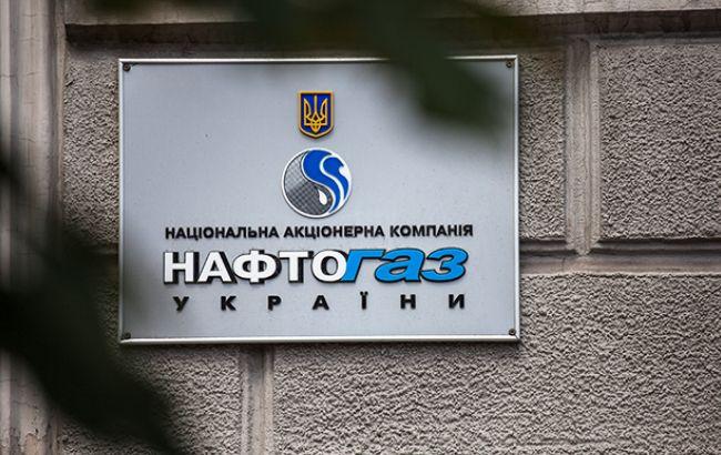 С начала года Нафтогаз увеличил закупки газа на 3,5 млрд куб. м