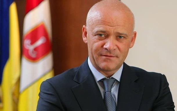 САП вручила обвинение мэру Одессы