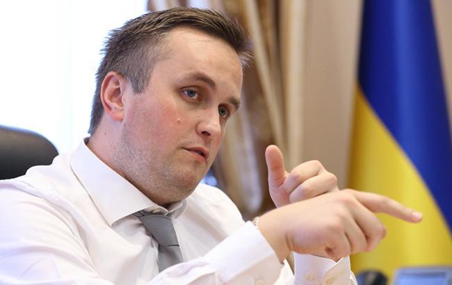 Суд арестовал еще четверых подозреваемых в хищении средств Ощадбанка, - Холодницкий
