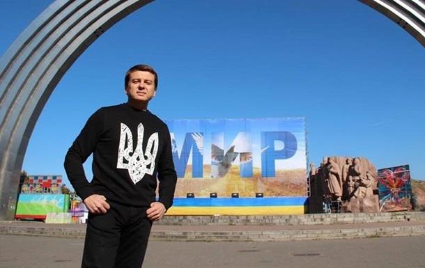 Суд арестовал Нагорного без права на залог