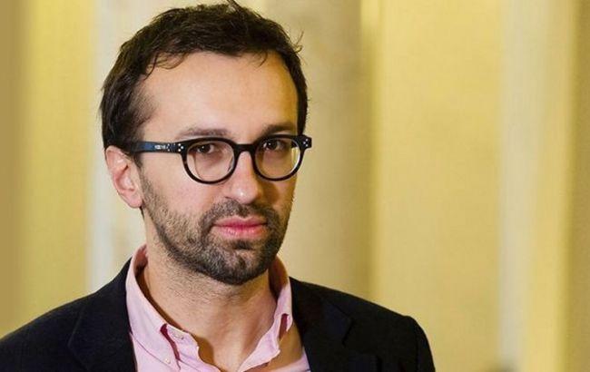Суд отклонил апелляцию ГПУ по делу о покупке квартиры нардепом Лещенко