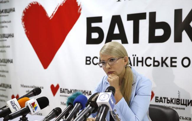 Тимошенко: новий курс передбачає розвиток підприємництва і підтримку незахищених
