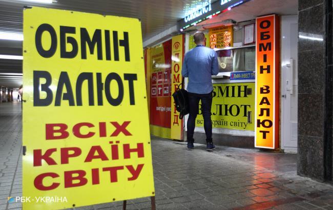 Український бізнес очікує у 2019 році курс 30 грн/долар