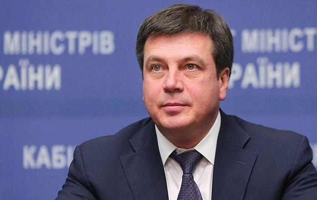 Украина готова к отопительному сезону на 95%, - Зубко