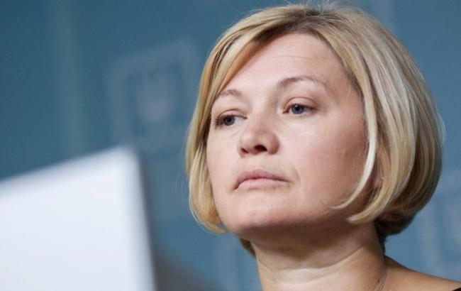 Украина продолжит добиваться международного давления на РФ, - Геращенко