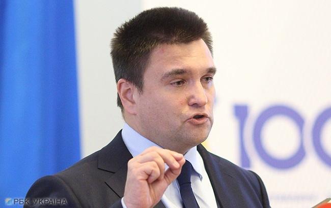 Украина за 4 года около 6 тысяч раз становилась объектом кибератак со стороны РФ, - Климкин