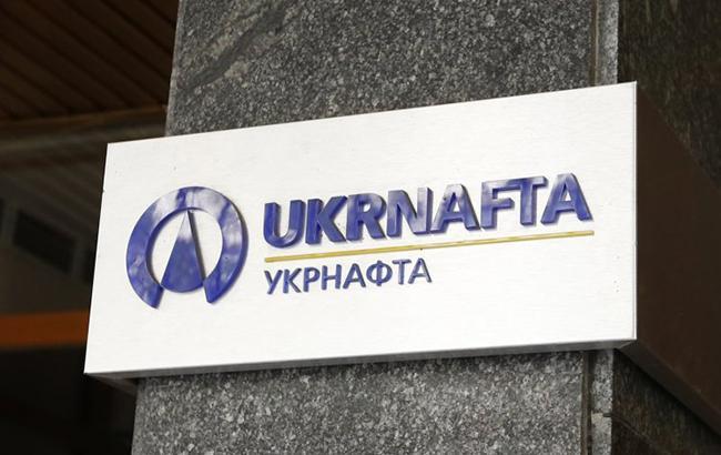 Укрнафта обратилась в ГПУ из-за спецразрешения на добычу нефти на одном из месторождений