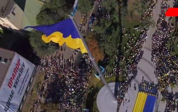 В Днепре подняли самый большой флаг Украины