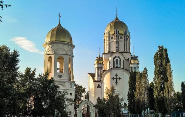 В Киеве минировали собор УПЦ МП