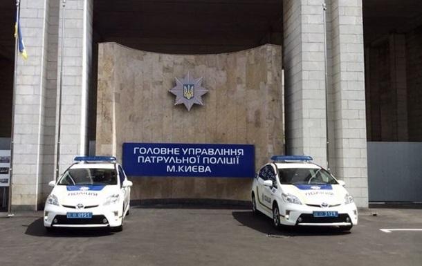 В Киеве мужчина угрожал поджечь отделение банка