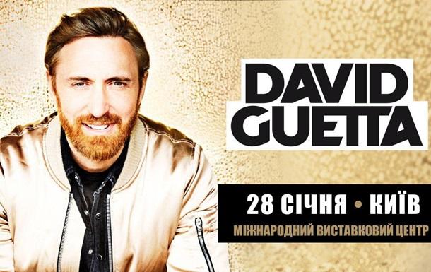 В Киеве выступит один из наиболее известных электронных музыкантов мира David GuettaПресс-релиз