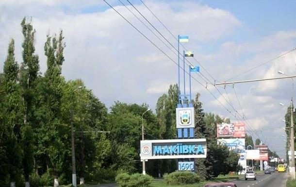 В Макеевке от отравления водой пострадали 117 человек