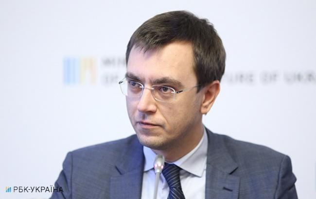 В МИУ объяснили, почему не будут ограничивать грузовые перевозки с Россией