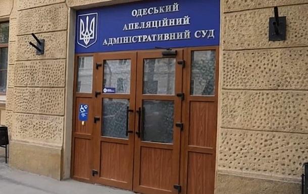 В Одессе суд восстановил в должности люстрированного прокурора - СМИ
