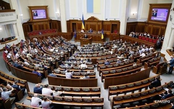 В Раде растет количество депутатов-прогульщиков