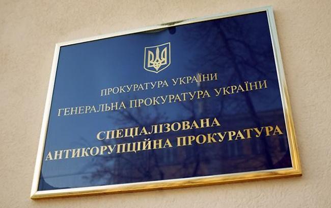 В САП прокомментировали заявление фигурантов янтарного дела о неполучении обвинительного акта
