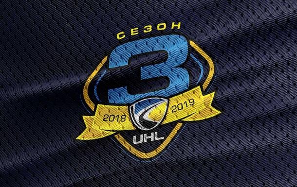 В УХЛ представили логотип на новый сезон