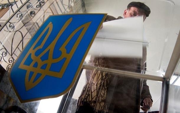 В Украине проходят довыборы в Раду: онлайнСюжет