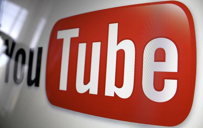 В YouTube произошел массовый сбой