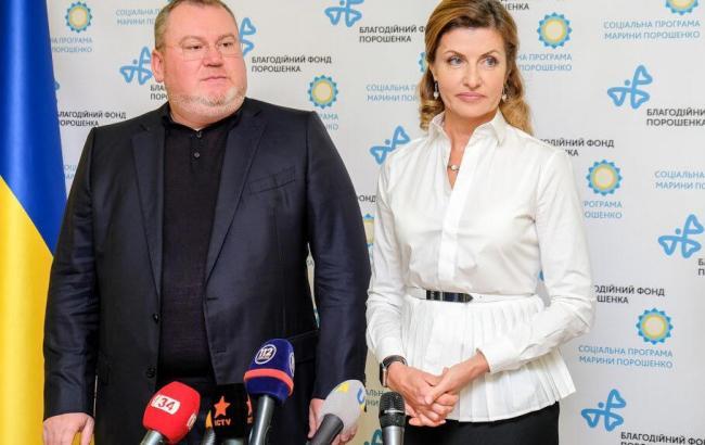 Валентин Резниченко и Марина Порошенко открыли первую в Украине ресурсную комнату для особенных детей