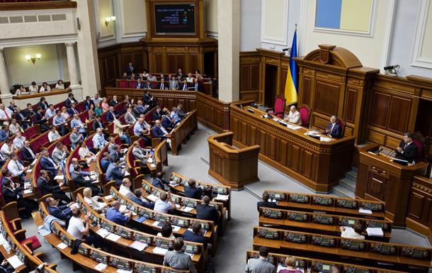 Верховная Рада обязала украинцев отдавать 1,5% зарплаты на армию