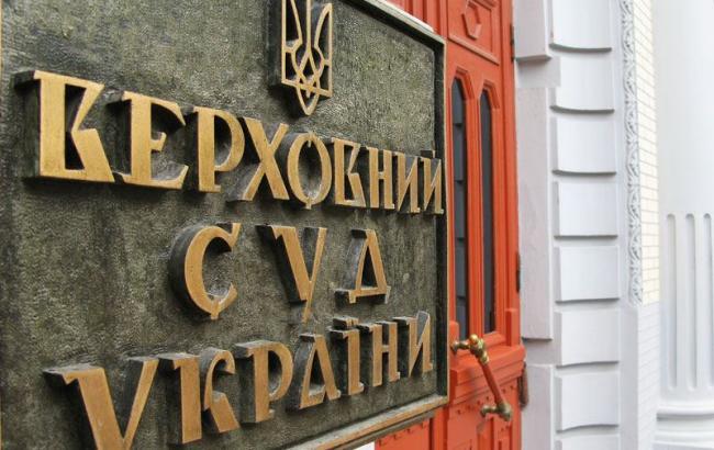 Верховный суд признал преследование судьями активистов Майдана нарушением присяги