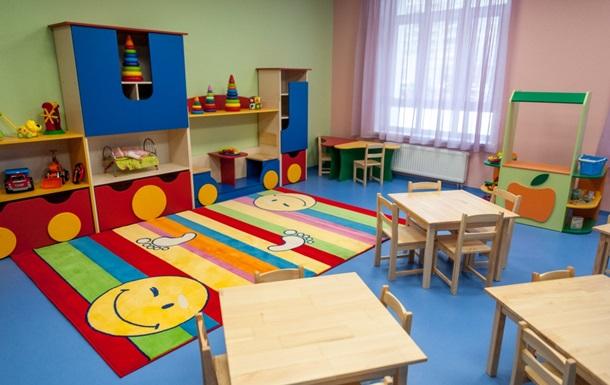 Во Львове родители захватили детский сад