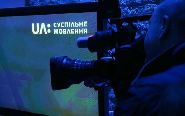 Європейський союз мовників закликав Україну в повному обсязі профінансувати UA: Суспільне