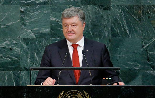 Выступление Порошенко на Генассамблее ООН: онлайн-трансляция
