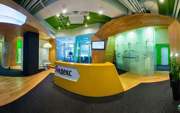 Яндекс откроет информагентство с публикациями от роботов - СМИ