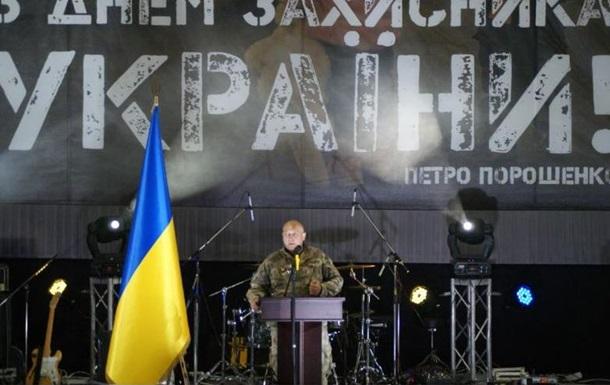 Ярош объявил об отводе батальонов с Донбасса