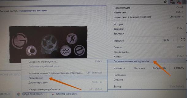 Запрет ВКонтакте: как обойти блокировку сайтов