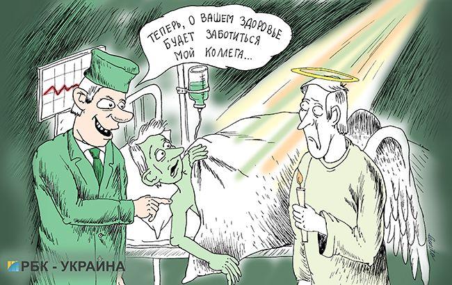 Здоровье нации: в каком состоянии находятся больницы Украины