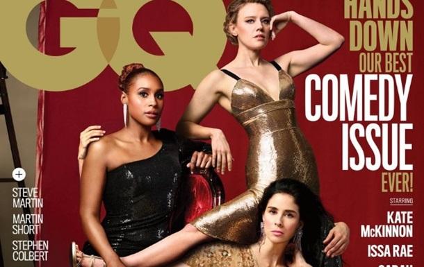 Журнал GO высмеял неудачную обложку Vanity Fair