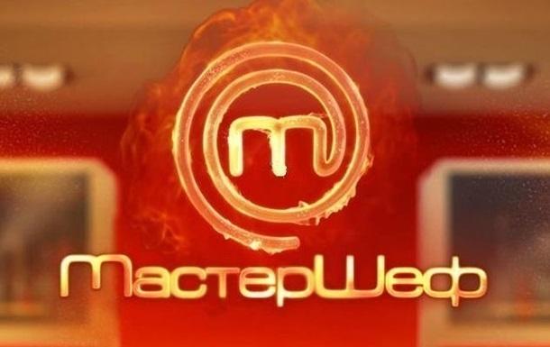 МастерШеф 6: смотреть онлайн 1 выпуск от 30.08.2016