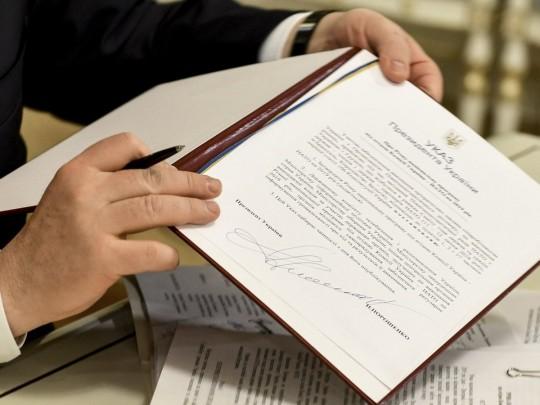 Порошенко подписал важный документ о сотрудничестве с НАТО